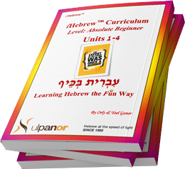 absolute-beginner-ecurriculum